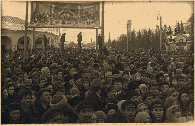 Советская площадь г. Костромы в начале XX в.